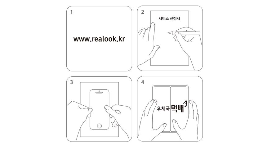 how to apply realook services