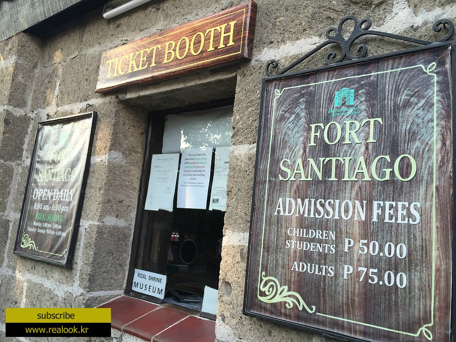 philippines fortsantiago ticket booth