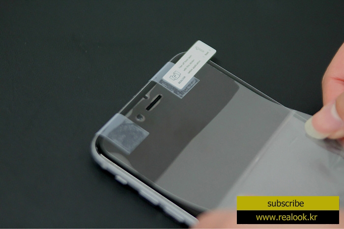 attach realook screen protector
